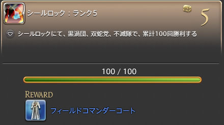 100win