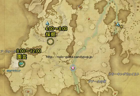 高地ドラヴァニア精選マップ