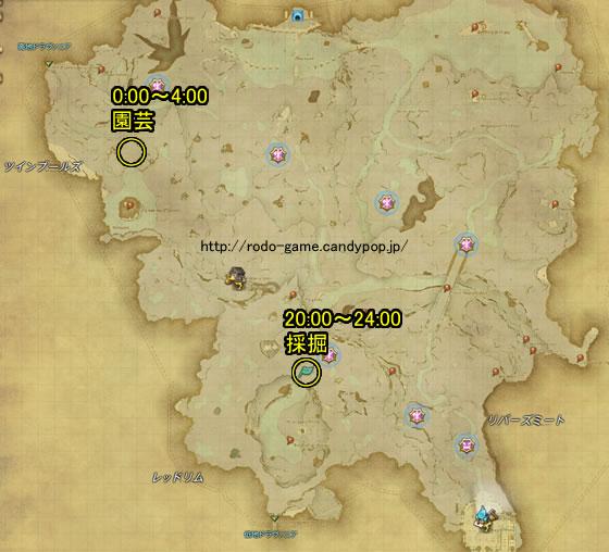 クルザス西部高地精選マップ