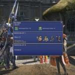 FF14 ディープダンジョン死者の宮殿!E3のPLLで分かった仕様について