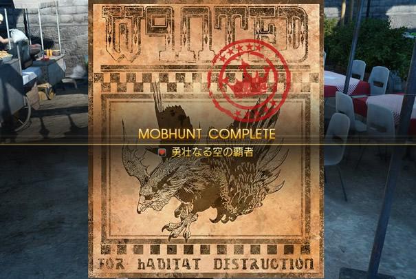 mobhunt