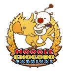 FF15 モグチョコカーニバルの内容が公開!2/20の9時まで開催予定