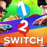闘会議2017開催!ニコニコ生放送で見る「1-2-Switch」とジョイコンの繊細さ