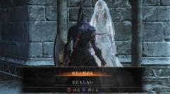 ダークソウル3 誓約「暗月の剣」とジェスチャー「暗月の誓約礼」の取り方
