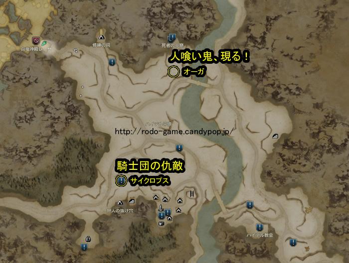 ハイデル平原マップ
