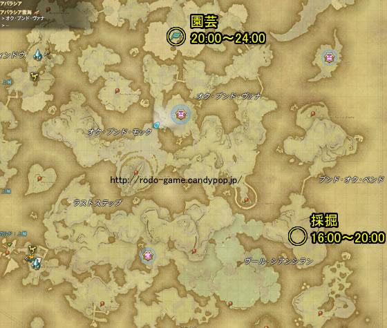アバラシア雲海精選マップ