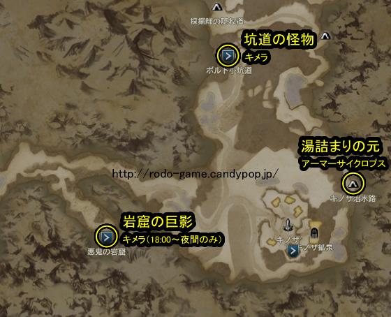 ボルド鉱山マップ