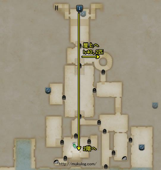 ドリード城マップ