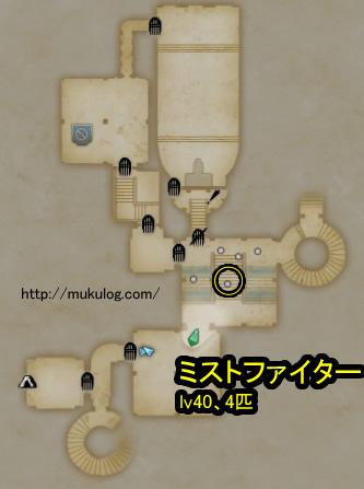 ドリード城地下マップ