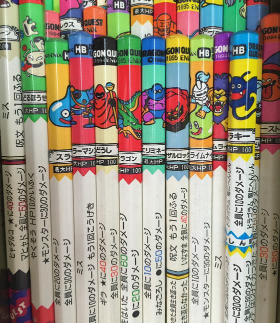 ドラクエバトル鉛筆
