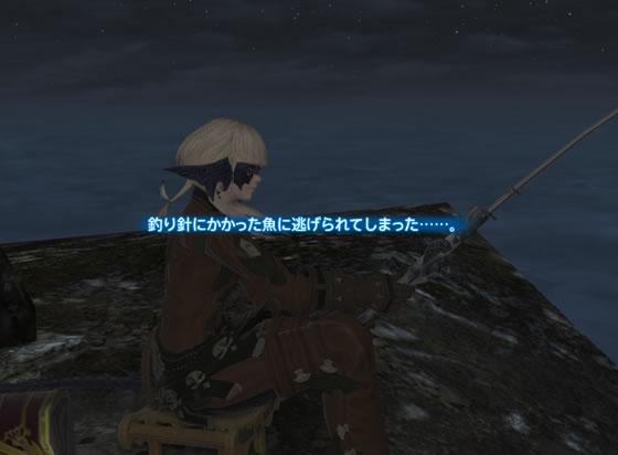 釣った魚が