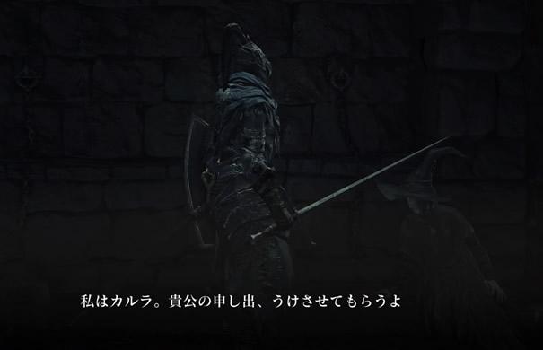 ダークソウル3 闇術師カルラはイ...