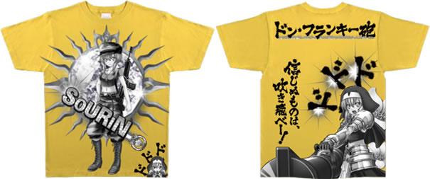 ソウリンTシャツ