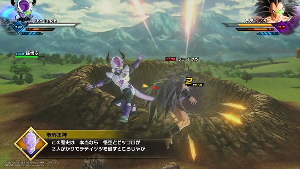 攻略 2 ドラゴンボール バース ゼノ スイッチ