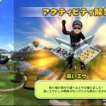 【Newみんゴル】魚図鑑のコンプリート方法!レア度の高い魚の釣り方